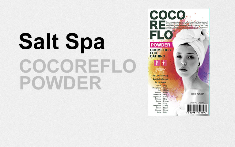COCOREFLO POWDER
